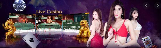 U12 casino