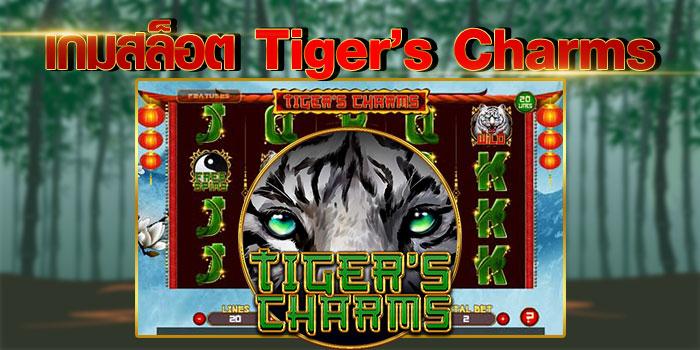 สล็อต Tigers Charm