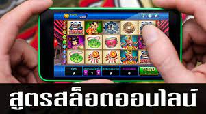 u12slot สูตรสล็อต Joker Gaming